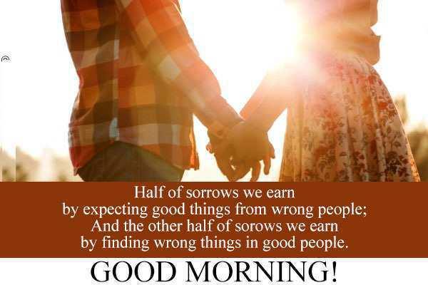 good morning shayari girlfriend