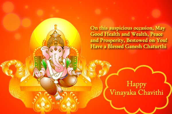 Ganesh Chaturthi 2016 Wishes
