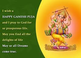 Ganesh Chaturthi Wishes Quotes Pictures