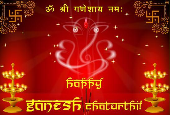 Ganesh Chaturthi msg card in marathi