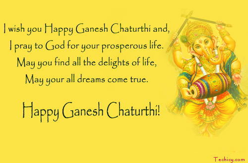 Happy Ganesh Chaturthi 2016 Wishes