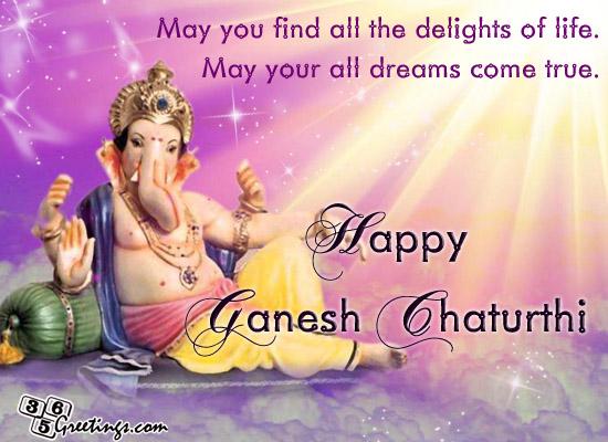 Happy Ganesh Chaturthi Messages