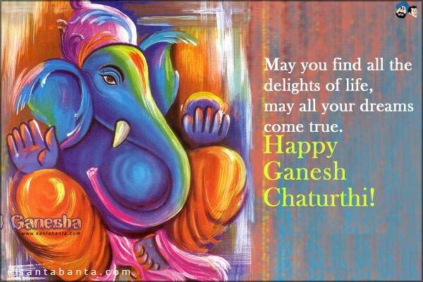 Happy Ganesh Chaturthi Pictures