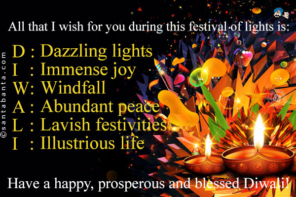 Happy Diwali 2016 SMS