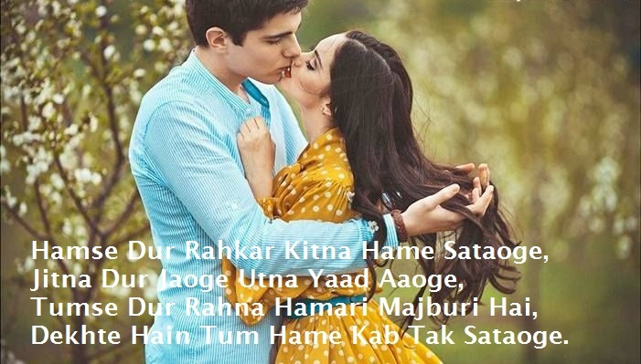 Romantic Love Messages in Hindi for Girlfriend